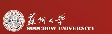 English for Academic Purposes Lecturer: Soochow University, College of Nano Science & Technology, Suzhou, China