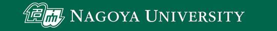 Lecturer or Assistant Professor of English: Nagoya University of Commerce & Business (NUCB), Nisshin-city, Japan