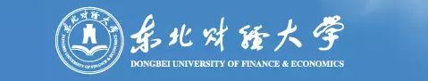 Lecturer/Senior Lecturer for Full-Time English Teacher: International Business College, Dongbei University of Finance & Economics, Dalian, China