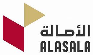 Director of the English Language Institute: Alasala University, Dammam, Saudi Arabia