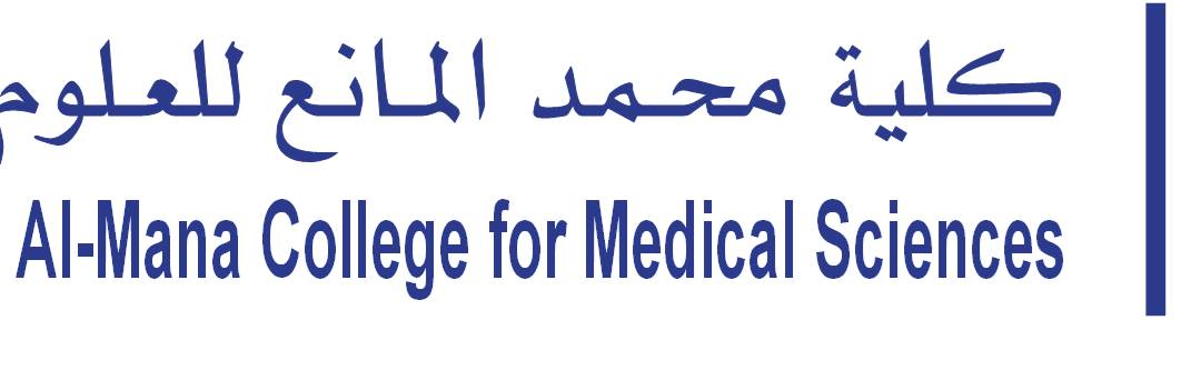 Assistant Professor/ Lecturer of English Language: Mohammed Al Mana College For Medical Science, Dammam, Saudi Arabia