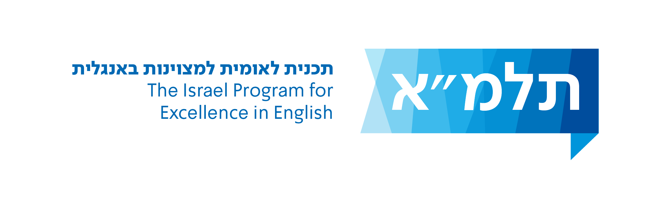TALMA: The Israel Program for Excellence in English